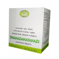 AVN Ayurveda Dhanadanayanadi Kashayam 10 Tablet