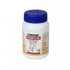 Dr Jains Forest Herbals Pimplor Powder 50g