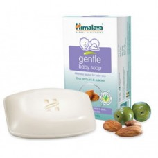 Himalaya Gentle Baby Soap 125g