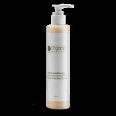 Organic Harvest Extra Conditioning Moisturizing Shampoo 225ml