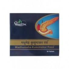 Shree Dhootapapeshwar Madhumeha Kusumakar Rasa 30 Tablets