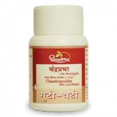 Shree Dhootapapeshwar Chandraprabha (With Loha Shilajatu) 100 Tablets