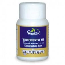 Shree Dhootapapeshwar Kumarkalyan Rasa 10 Tablets