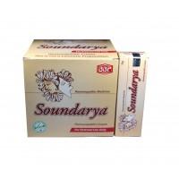 Bangalore Bio-Plasgens Soundarya Homoeopathic Cream 30g
